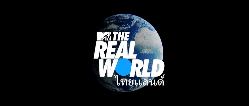 MTV's Revamped 'The Real World' Features Thai Cast