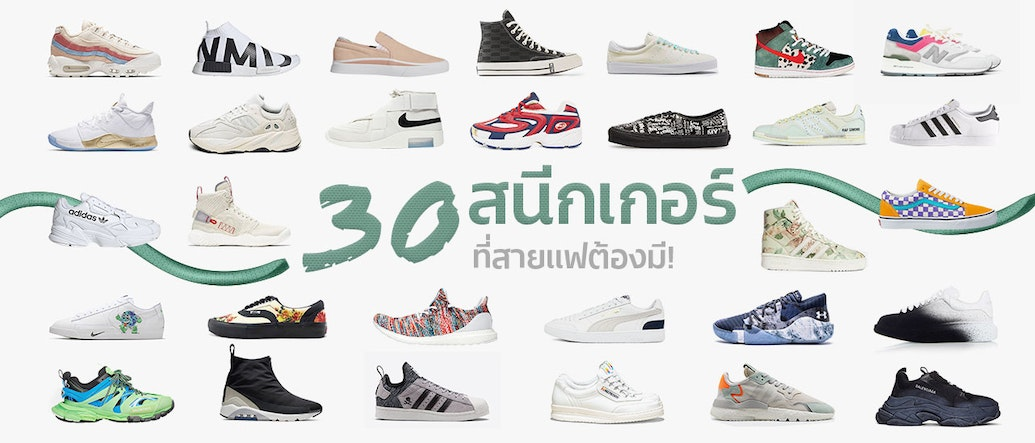 e4331cd0da02 30 Must Have Sneakers for Men and Women  Released April 2019 ...