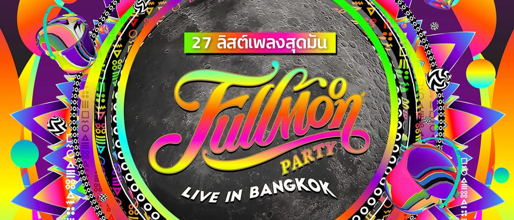 Gear Up for Fullmoon Party Live in Bangkok 2019 with These 27 Tracks