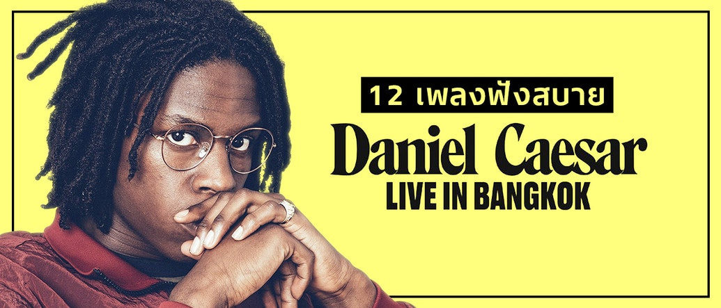 12 Blessed Beats by Daniel Caesar to Welcome His Bangkok Show