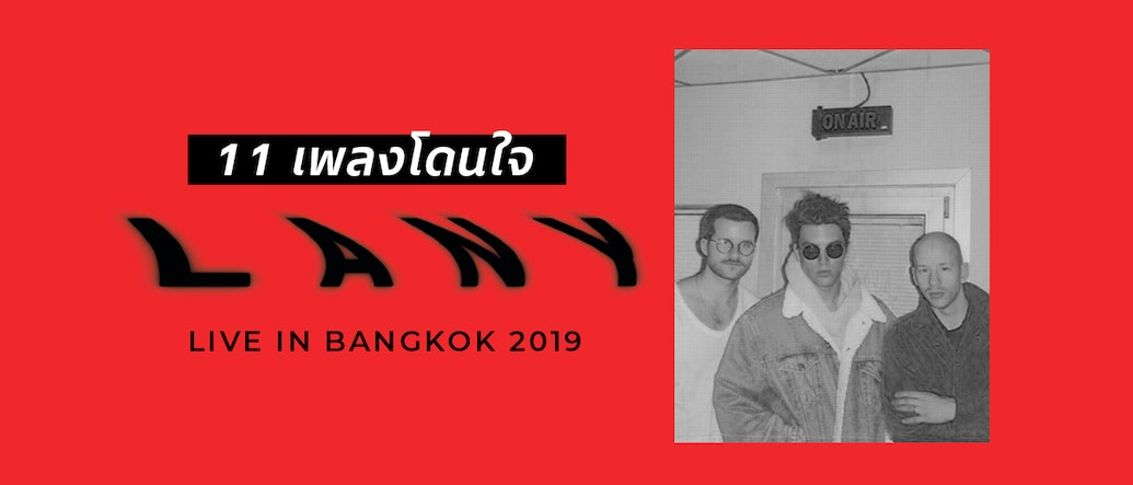 11 LANY Tracks to Warm Up for Their Live Bangkok Performance
