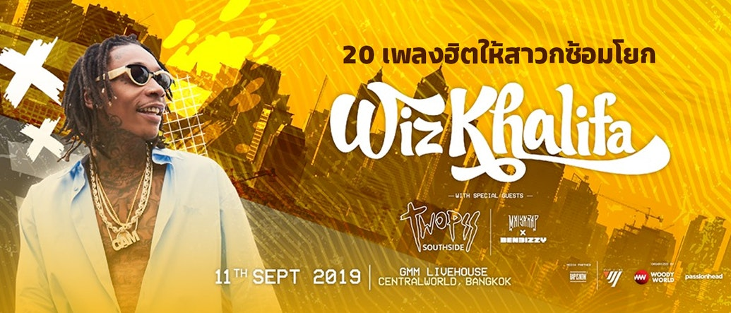 20 Wiz Khalifa Tracks to Get You Hyped for His Bangkok Show