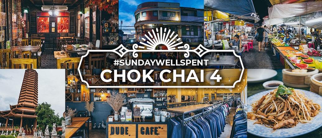 #SundayWellSpent: Hop on a Mini-truck in Soi Chokchai 4 (Ladprao 53)