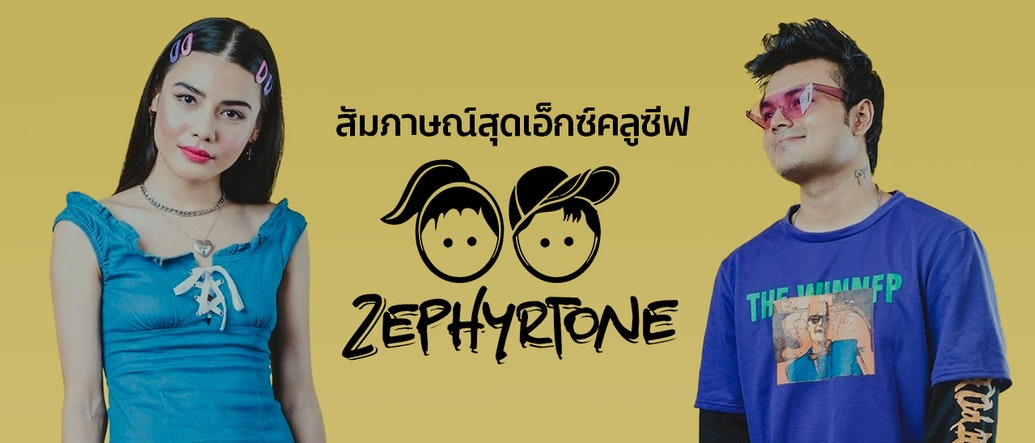 Zephyrtone - EDM/Pop Duo & Best Friends Who Share Passion