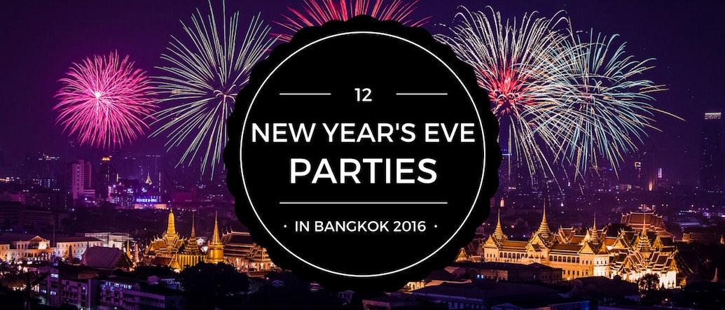 12 ปาร์ตี้ สำหรับฉลองต้อนรับปี 2016 ในกรุงเทพ แบบไม่เอ้าท์