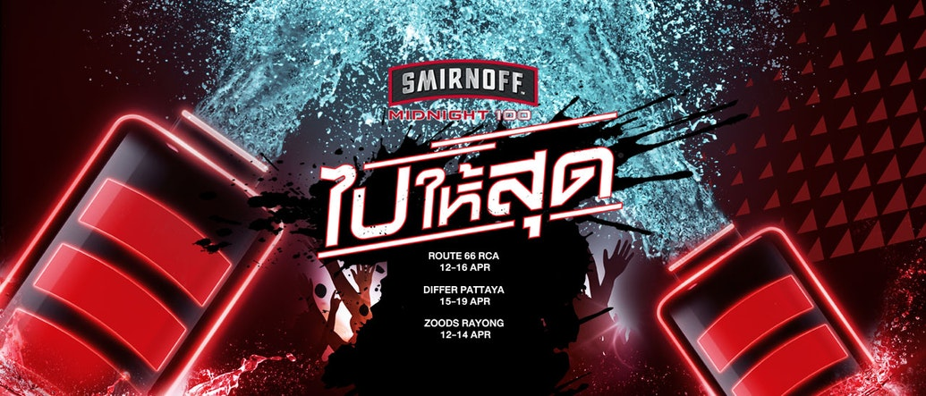 3 Super Wet Songkran Parties Powered by Smirnoff Midnight 100