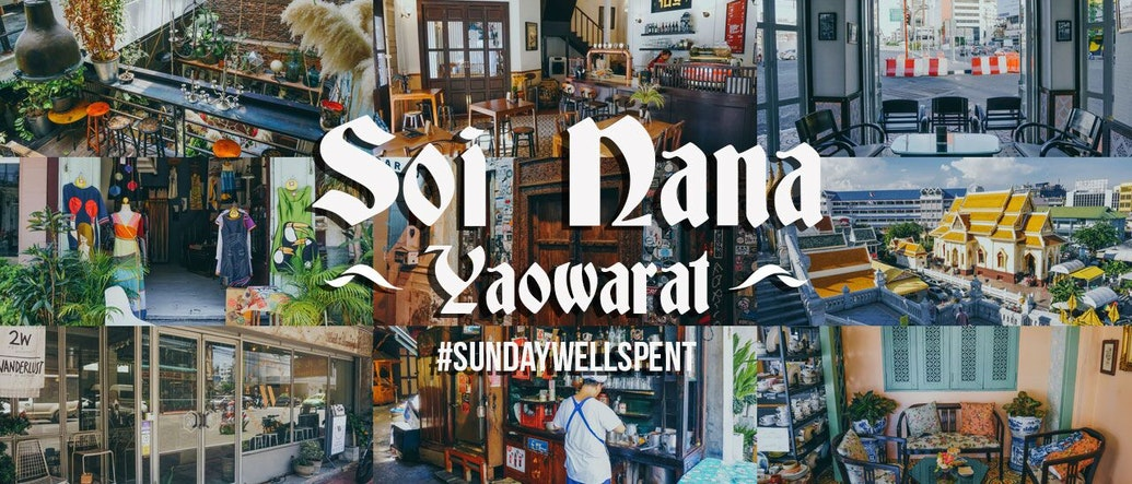 "#SundayWellSpent: Exploring the Essentials of ""Soi Nana Yaowarat"" - The Coolest Street in Chinatown"