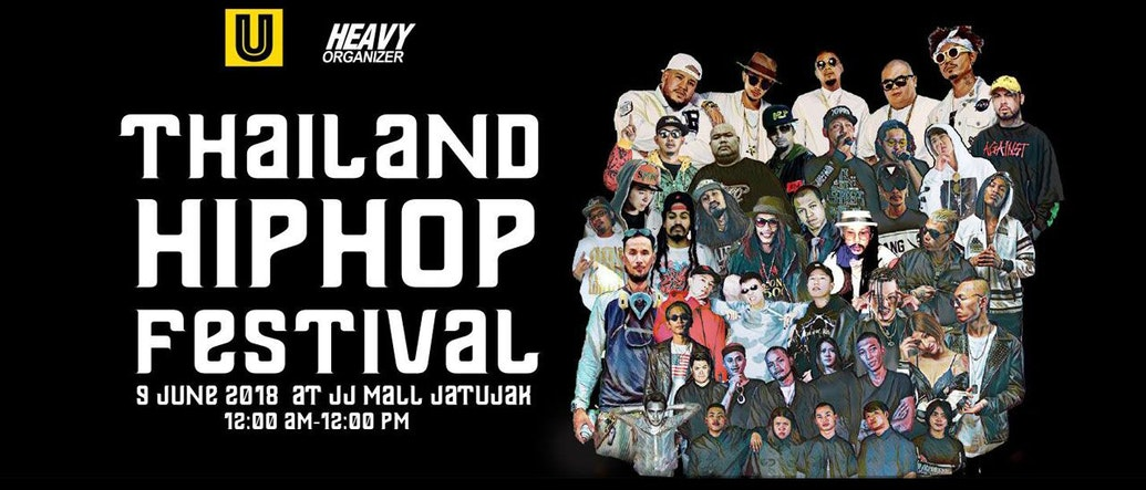 Thailand HipHop Festival: A Celebration of HipHop Culture in the City of Bangkok