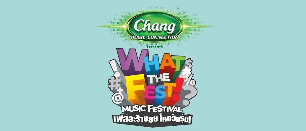 'What the Fest': A Music Festival in Bangkok For Teenagers of All Lifestyles