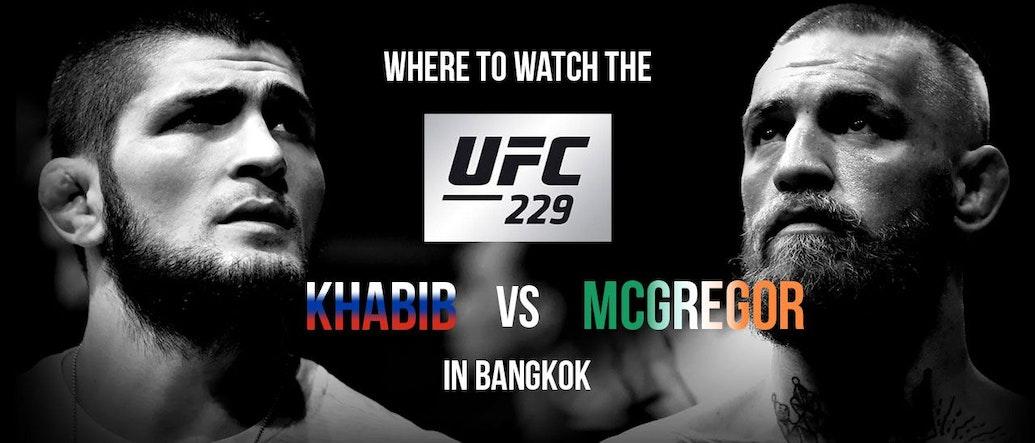 เตรียมโทรจอง 5 ร้านนั่งดูมวยกรงแปดเหลี่ยมนัดสำคัญ UFC 229 Khabib VS McGregor