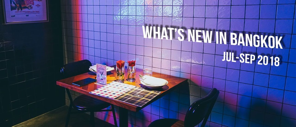 เตรียมปักหมุด! ร้านอาหาร บาร์ ไนต์คลับในกรุงเทพฯ พึ่งเปิดช่วง ก.ค.-ก.ย. 61 ที่เตรียมต้อนรับทุกคนอยู่