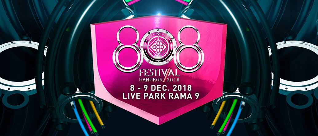 808 Festival Reveals Second Phase Lineup Featuring Armin van Buuren's ASOT Stage, Skrillex and More